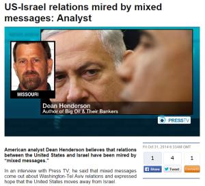 PressTV US Israel Relationships