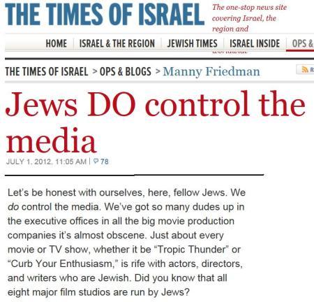 http://blogs.timesofisrael.com/jews-do-control-the-media/